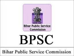 BPSC asked for recruitment to 373 auditor posts, can apply till November 18
