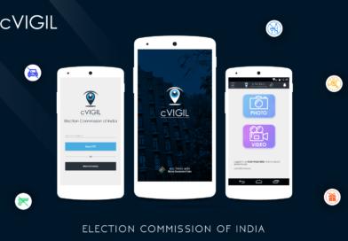 सी-विजिल ऐप के माध्यम से की जा सकती हैं निर्वाचन सम्बंधी शिकायतें