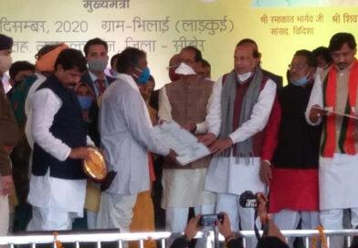 वन भूमि पर लंबे समय से काबिज जनजातीय परिवारों को वन-भूमि के पट्टे मिलेंगे – मुख्यमंत्री चौहान