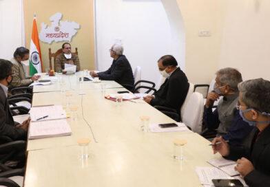 कोविड काल में अच्छे कार्य के लिए हुई मध्यप्रदेश पुलिस की सराहना, मुख्यमंत्री ने की समीक्षा