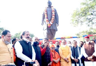 मुख्यमंत्री शिवराज ने किया अटल जी की विशाल प्रतिमा का अनावरण
