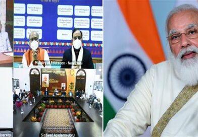 प्रधानमंत्री नरेंद्र मोदी ने अलीगढ मुस्लिम यूनिवर्सिटी के शताब्दी समारोह को किया संबोधित