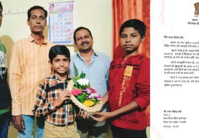 पीएम मोदी ने महाराष्ट्र के एक छात्र को लिखा पत्र जानिए कौन है वह छात्र