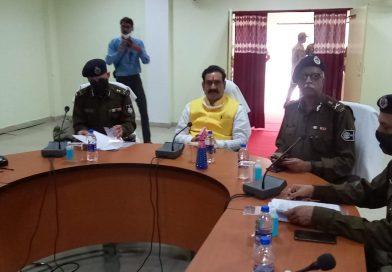 M.P : शहीद कोराना योद्धा के परिजन को मिलेगी अनुकम्पा नियुक्ति और 50 लाख रुपये अनुग्रह राशि –  गृहमंत्री