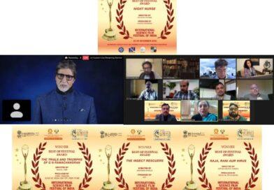 भारत के अंतरराष्ट्रीय विज्ञान फिल्म पुरस्कार-2020 घोषित, 20 फिल्मों को पुरस्कार मिला
