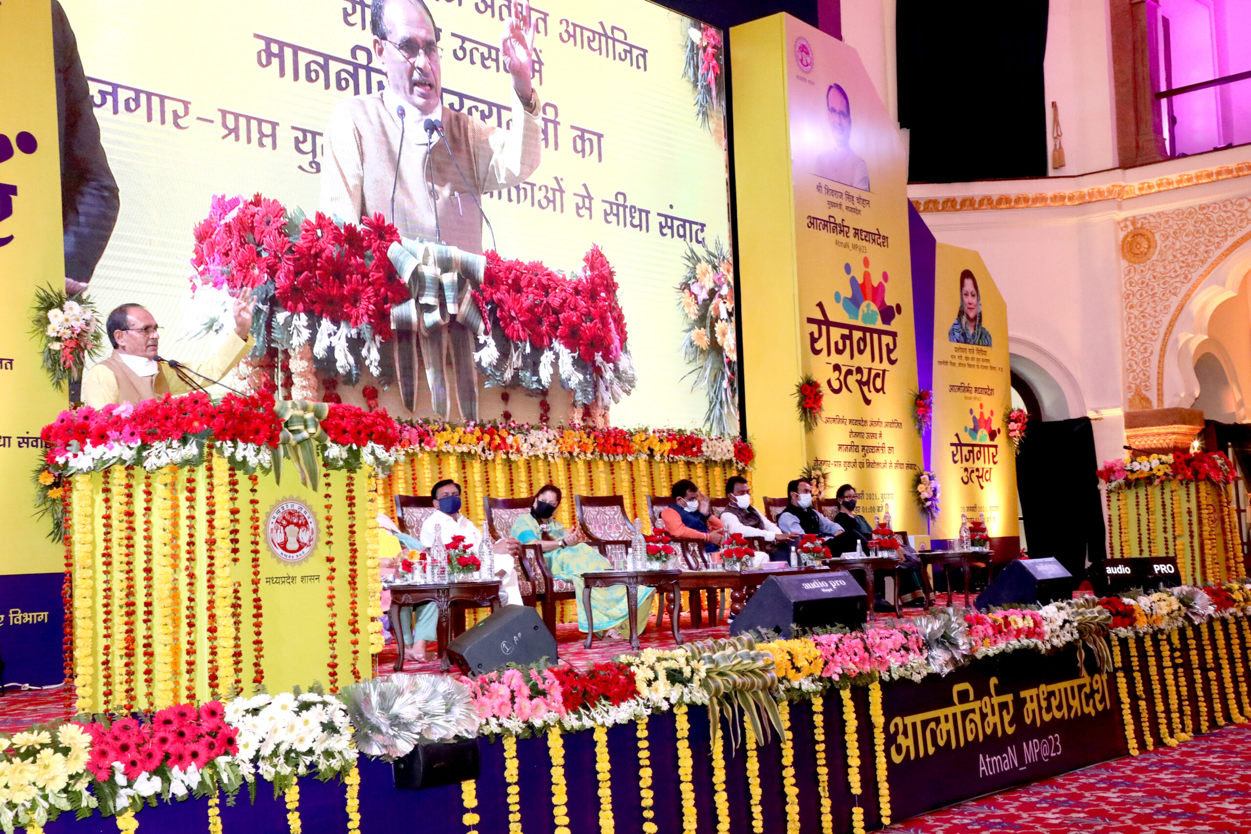 हर हाथ को मिलेगा हुनर : शिवराज सिंह चौहान, सरकार का सबसे बड़ा फोकस है रोजगार,प्रदेश स्तरीय रोजगार उत्सव में नौजवानों से संवाद