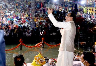 मध्यप्रदेश के होशंगाबाद जिले का नाम अब नर्मदापुरम, मुख्यमंत्री शिवराज सिंह चौहान ने किया एलान