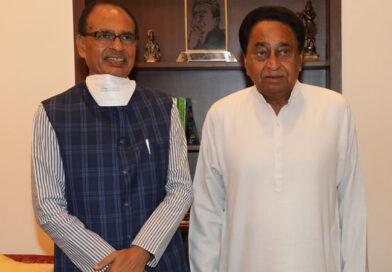 MP: पूर्व मुख्यमंत्री कमलनाथ से मुलाकात के लिए पहुंचे सीएम शिवराज सिंह चौहान, जाना हालचाल