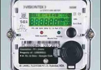 स्मार्ट मीटर की मदद से कंपनी ने बिजली चोरी पकड़ी, ऊर्जा मंत्री प्रद्युम्न सिंह तोमर ने दी शहर के दल को बधाई
