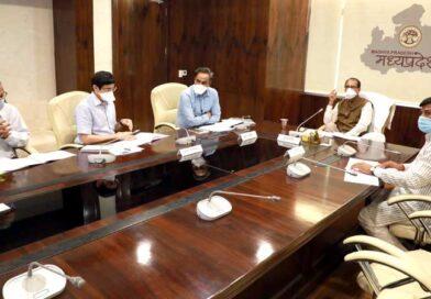 एनवीडीए की परियोजनाओं की समीक्षा में मुख्यमंत्री ने कहा – गलत भुगतान किया तो छोडूंगा नहीं