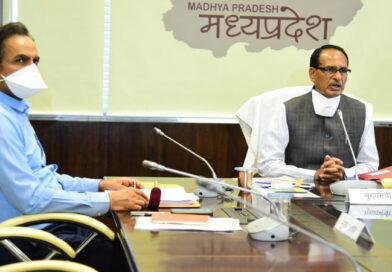 भोपाल : दीनदयाल अंत्योदय योजना नवगठित 29 नगरीय निकायों में भी होगी लागू