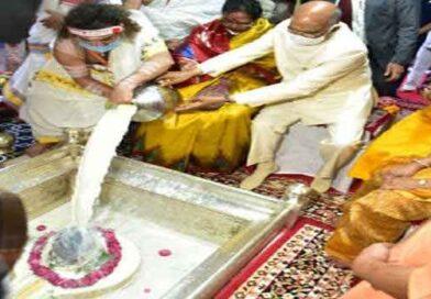राष्ट्रपति रामनाथ कोविंद ने सपरिवार लगायी बाबा विश्वनाथ के दरबार में हाजिरी, सीएम योगी भी रहे मौजूद