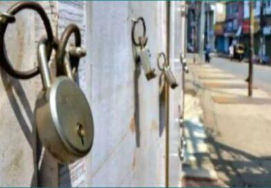 MP के 3 शहरों में फिर लॉकडाउन : भोपाल, इंदौर हर रविवार पूरी तरह बंद रहेंगे; स्कूल-कॉलेज 31 मार्च तक बंद