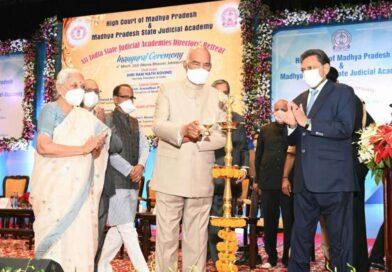 Jabalpur: राष्ट्रपति ने किया ऑल इण्डिया स्टेट ज्यूडीशियल एकेडमीज़ डायरेक्टर्स रिट्रीट का उद्घाटन  , दो दिन के प्रवास के दौरान दमोह भी जाएंगे