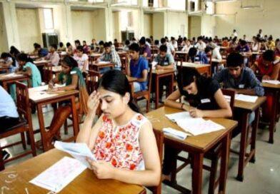 उप्र सरकार आयोजित करेगी शिक्षक पात्रता परीक्षा, बेरोजगारों में जागी आशा की किरण