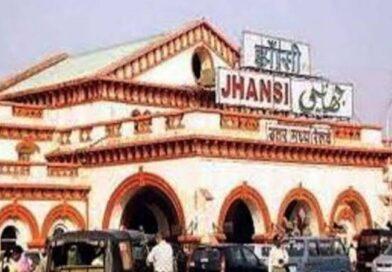 U.P के एक और स्टेशन का नाम बदला : अब झांसी रेलवे स्टेशन का नया नाम वीरांगना लक्ष्मी बाई रेलवे स्टेशन होगा