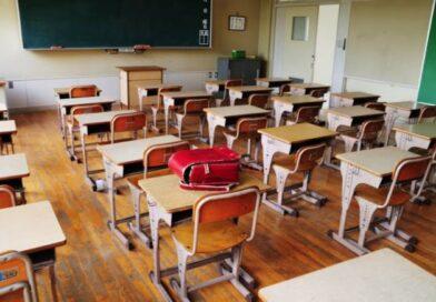 अशासकीय विद्यालय मान्यता नवीनीकरण हेतु 31 मार्च तक कर सकते हैं आवेदन