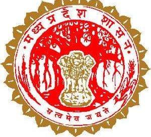 IAS Transfer In M.P :भारतीय प्रशासनिक सेवा के अधिकारियों की नवीन पदस्थापना