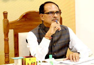18 जिलों के क्राइसिस मैनेजमेंट समूहों की बैठक,CM शिवराज बोले- अभी लंबी लड़ाई बाकी है