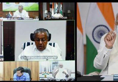 कोविड-19 पर प्रधानमंत्री नरेंद्र मोदी ने की तीन अहम बैठकें,राज्यों को केंद्र की ओर से पूरे सहयोग का दिया आश्वासन