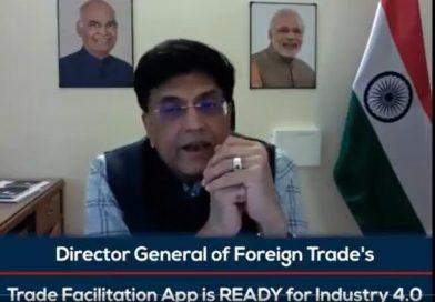 भारत व्यापार, निवेश सुरक्षा पर जल्द समझौते के लिए प्रतिबद्ध है : गोयल