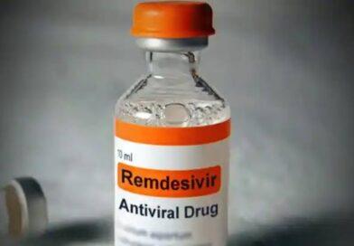 रेमडेसिविर दवा की कीमतें होंगी कम, किल्लत भी की जाएगी दूर,  नए दामों में यह हुई कटौती