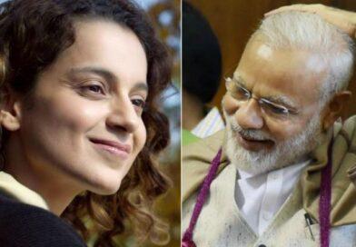 कुंभ को लेकर कंगना ने पीएम को किया ऐसा ट्वीट, सोशल मीडिया पर हुई ट्रोल हो रही यह अभिनेत्री