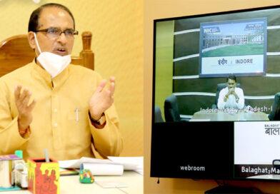 मध्य प्रदेश : CM शिवराज ने मंत्रियों को मैदान में उतारा, सौंपी बड़ी जिम्मेदारी