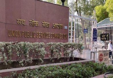 UPSC: कोरोना मामलों के चलते यूपीएससी ने सिविल सेवा परीक्षा के साक्षात्कार किए स्थगित