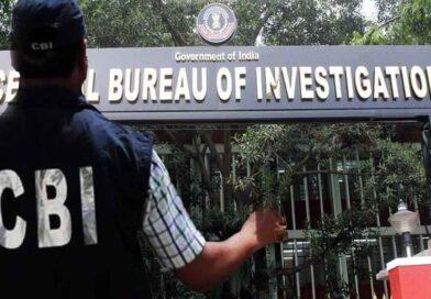 सीबीआई अधिकारी बनकर किया अपहरण, दो करोड़ मांगी फिरौती, एक टीवी चैनल के पत्रकार की भी पुलिस को तलाश