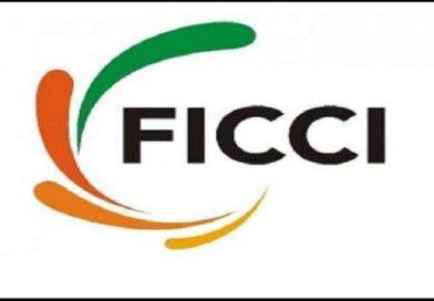 Class 12 Board Exams: FICCI ने की 12वीं परीक्षा रद्द करने की मांग, केंद्रीय शिक्षा मंत्री को लिखा पत्र