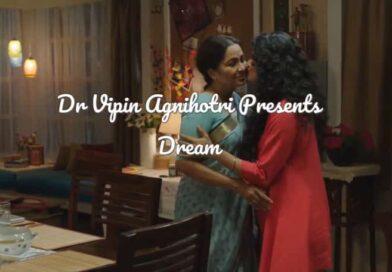 Mother's Day Special : मदर्स डे की पूर्व संध्या पर Short फिल्म ड्रीम यूट्यूब पर लांच