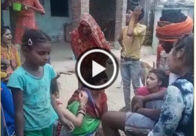 कानपुर : प्रेम संबंधों से नाराज था पिता, कुल्हाड़ी से काट कर की बेटी और प्रेमी की हत्या
