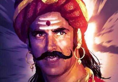 अक्षय कुमार की फिल्म 'पृथ्वीराज' के नाम पर करणी सेना को आपत्ति, रिलीज से पहले फिल्म दिखाने की मांग की