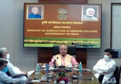 देश में 307 मिलियन टन खाद्यान्न उत्पादन का लक्ष्य, राष्ट्रीय खरीफ सम्मेलन में बोले कृषि मंत्री