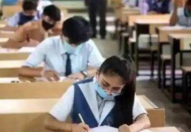 शिक्षा मंत्रालय की अपील: मई में होने वाले सभी ऑफलाइन एग्जाम स्थगित हों