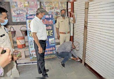 Covid 19 : मप्र में बिना मास्क वाले ग्राहक को सामान दिया तो दुकान होगी सील, राज्य सरकार ने जारी की गाइडलाइन
