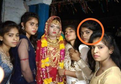 सात फेरों से पहले दुल्हन की मौत, छोटी बहन से कराई शादी, विदाई के बाद हुआ अंतिम संस्कार