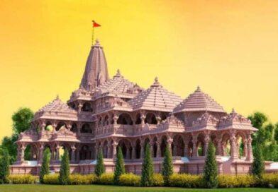 सरकारी खजाने पर श्रीरामजी की कृपा, अयोध्या में खरीदी गई 7 एकड़ जमीन से सरकार को मिला करोड़ों का राजस्व