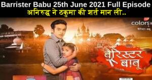 Barrister Babu 25 June 2021 Written Update in hindi