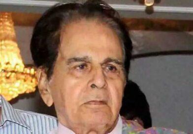 दिलीप कुमार की बिगड़ी तबीयत, सांस लेने में परेशानी के कारण अस्पताल में हुए भर्ती