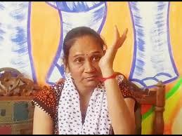 बसपा विधायक रमाबाई के पति की बड़ी मुश्किलें, सुप्रीम कोर्ट ने फटकार लगाते हुए जमानत देने से किया इंकार