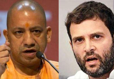 कांग्रेस नेता के ट्वीट पर सीएम योगी का पलटवार कहा –  सत्ता की लालच में मानवता को शर्मसार कर रहे हैं राहुल