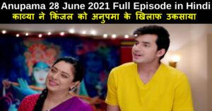 Anupama 28 June 2021 Written Update in Hindi