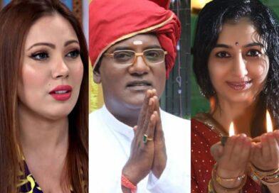 तारक मेहता का उल्टा चश्मा : टीवी शो में पति-पत्नी का किरदार निभाने वाले यह कलाकार असल जिंदगी में अभी तक हैं कुंवारे…