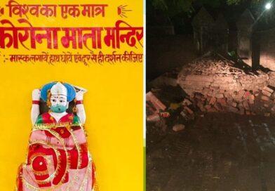 प्रतापगढ़ में है मुंह पर मास्क लगाए कोरोना माता का मंदिर, महामारी की दहशत में लोग आस्था से करते हैं पूजा-अर्चना
