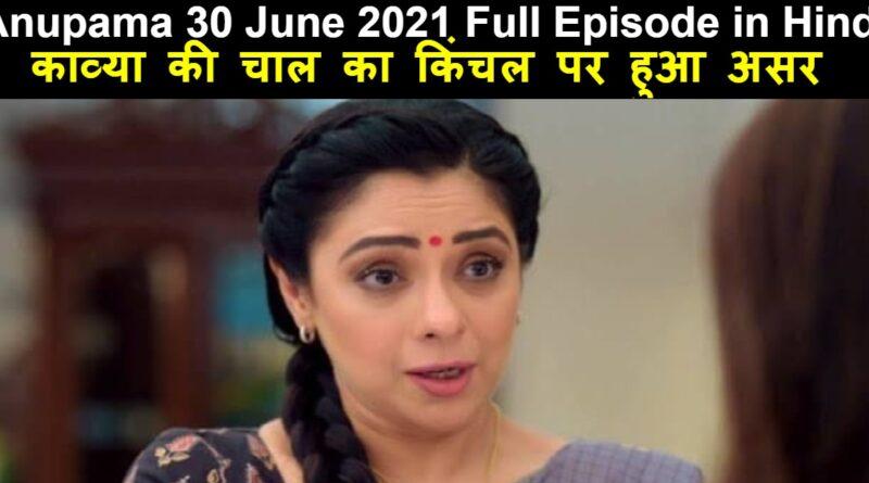 Anupama 30 June 2021 Written Update in Hindi