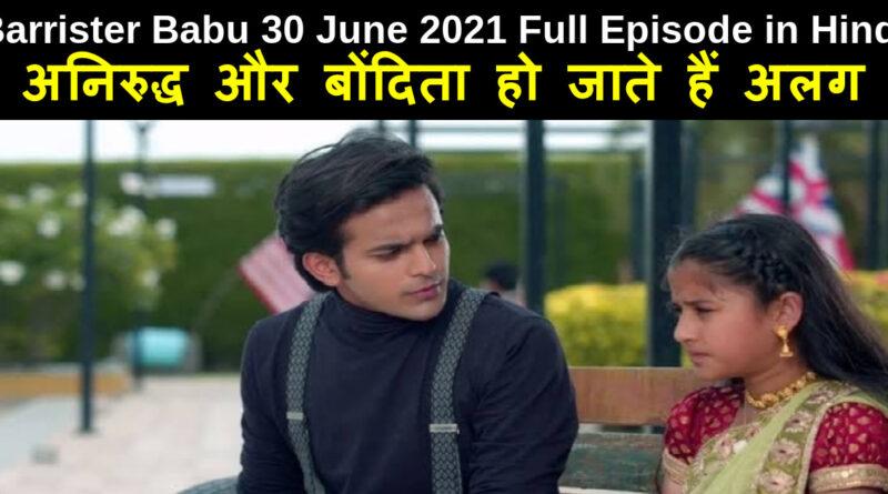 Barrister Babu 30 June 2021 Written Update in hindi