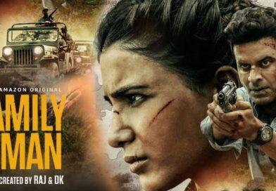 The Family Man 2 के खिलाफ बढ़ा विरोध, तमिल नेता सीमान ने दी अमेजन को बायकॉट करने की धमकी