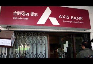 मिर्जापुर में दिनदहाड़े बड़ी वारदात: एक्सिस बैंक से 50 लाख रुपये से भरा बैग लेकर दो युवक फरार